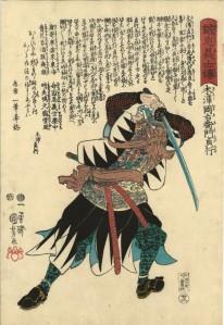 1.22 Kiura Okaemon Sadayuki (880 x 1280)